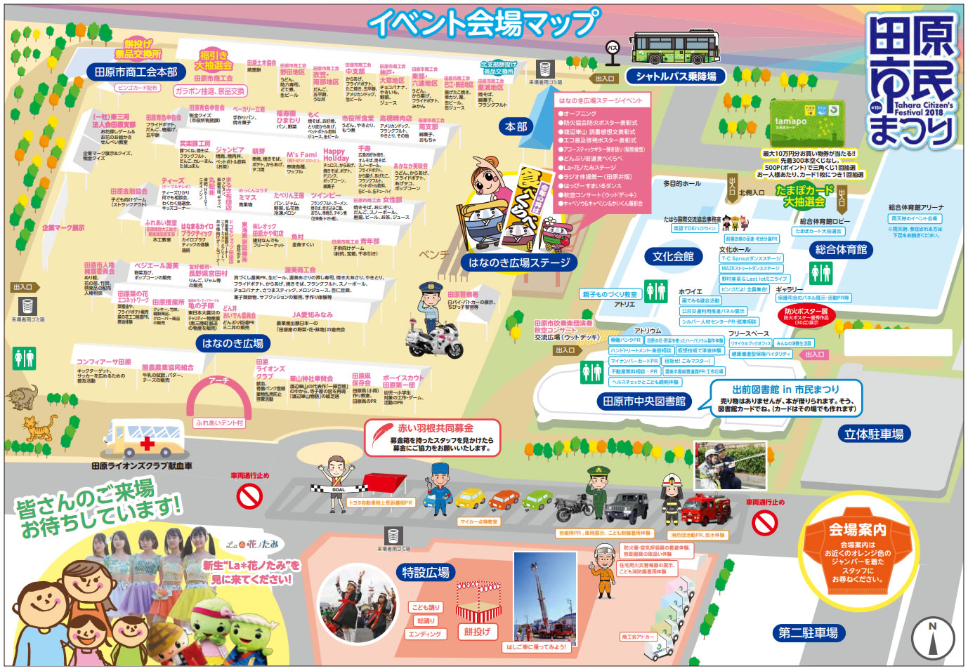 2018_event_map