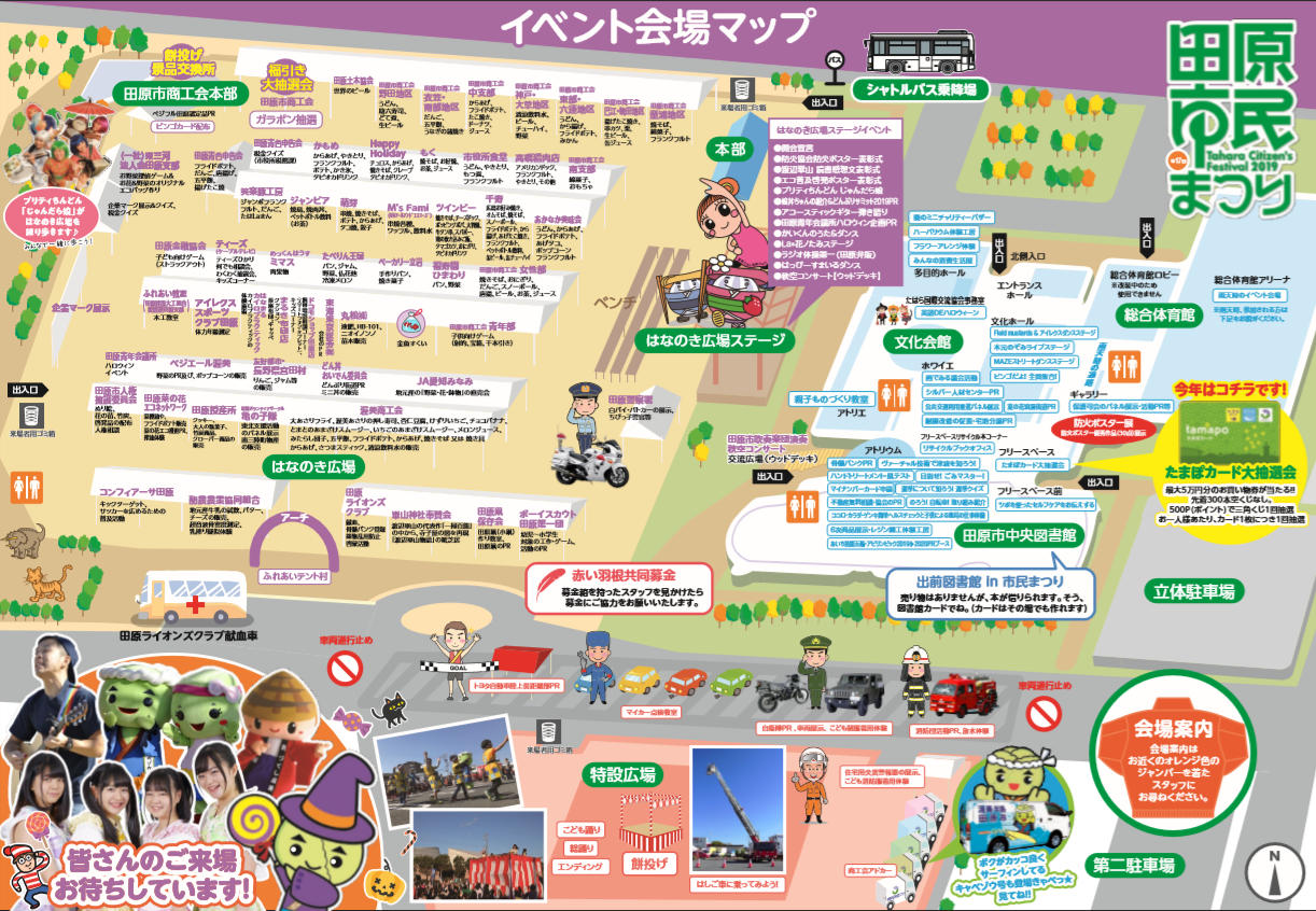 2019_event_map